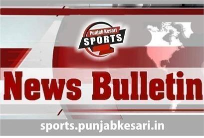 sports news