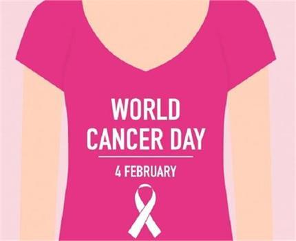 World Cancer Day: खराब लाइफस्टाइल है कैंसर का सबसे बड़ा कारण, महिलाएं...