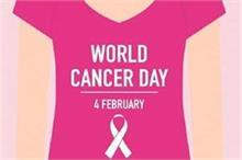 World Cancer Day: खराब लाइफस्टाइल है कैंसर का सबसे बड़ा...