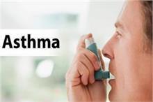 Desi Tip: कलौंजी से यूं करें अस्थमा का इलाज, जानें अन्य 5...
