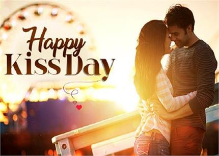 Kiss Day: रिश्ते और सेहत, दोनों के लिए फायदेमंद है पार्टनर की एक 'किस'