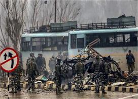 Pulwama Attack: हमले पर गुस्साई नेहा, आर्मी पिता की...