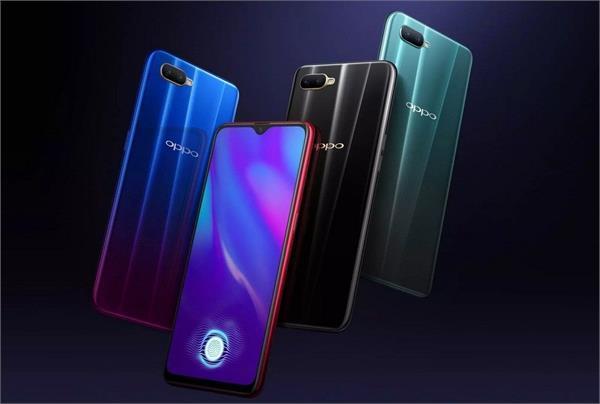 पहली बार आज बिक्री के लिए उपलब्ध होगा Oppo K1 स्मार्टफोन