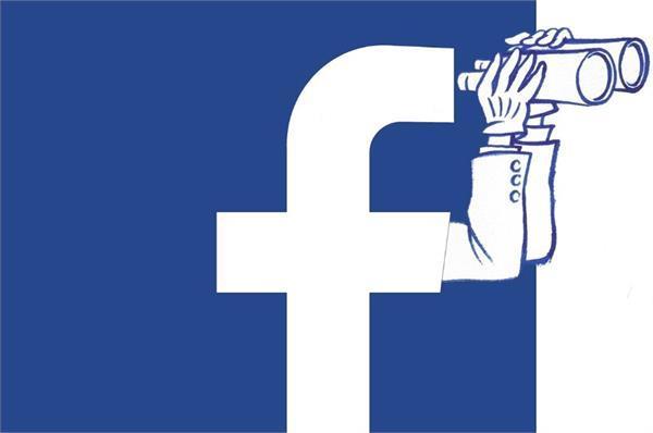 खतरनाक यूज़र्स को ट्रैक कर रही फेसबुक