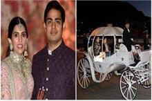 Akash-Shloka प्री-वेडिंग सेलिब्रेशन, कुछ इस अंदाज में हुईं...