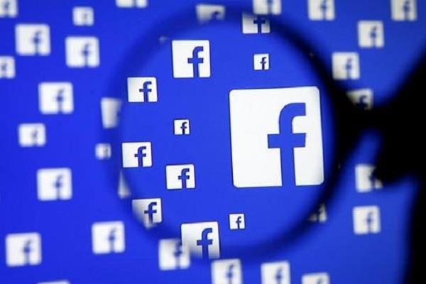 डाटा लीक मामला, फेसबुक की बढ़ी परेशानी, कई राज्यों में शुरू हुई जांच