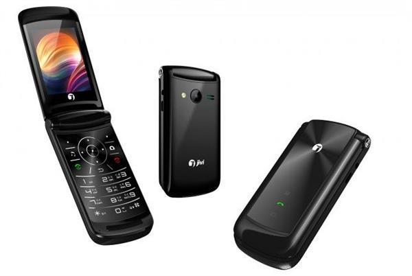 भारत में लॉन्च हुआ शानदार फ्लिप फोन, कीमत जानकर रह जाएंगे हैरान