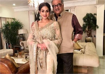 Sridevi की पसंदीदा साड़ी को ऑनलाइन नीलाम कर रहे हैं बोनी कपूर