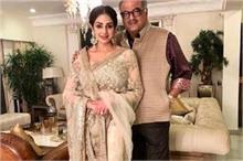 Sridevi की पसंदीदा साड़ी को ऑनलाइन नीलाम कर रहे हैं बोनी...