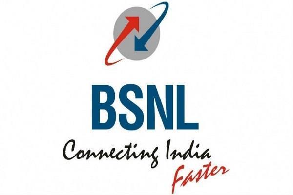 BSNL ने अपने इन दो प्लान्स में किया बड़ा बदलाव