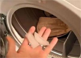 कपड़े धोते समय वॉशिंग मशीन में डालें बर्फ के टुकड़े फिर...