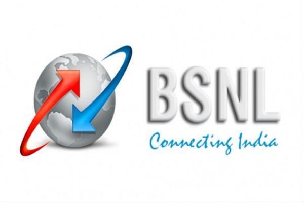 BSNL ने पेश किया नया प्लान, 298 रुपए में मिलेगा डाटा और कई बेनिफिट्स