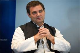 गौरी लंकेश हत्याकांड: RSS के खिलाफ आरोप लगाने पर राहुल...