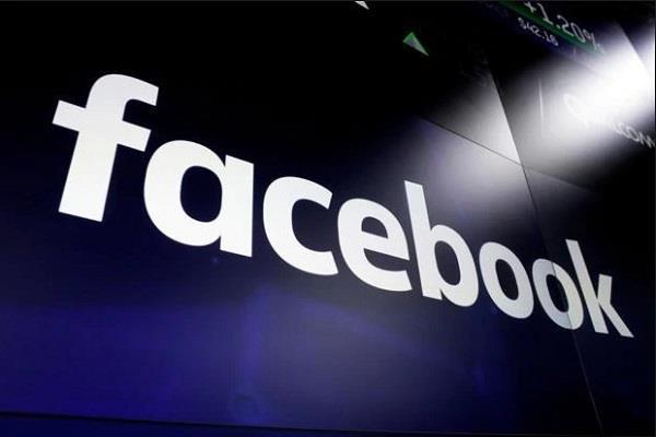 Facebook ने लड़कियों के लिए लांच किया डिजिटल स्किलिंग इनिशिएटिव