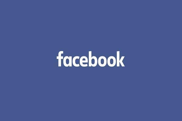 Facebook की मैसेंजर एप में शामिल हुआ यह कमाल का फीचर