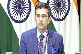 UNSC के बयान का भारत ने किया स्वागत, कहा- पाक पर बढ़ा...