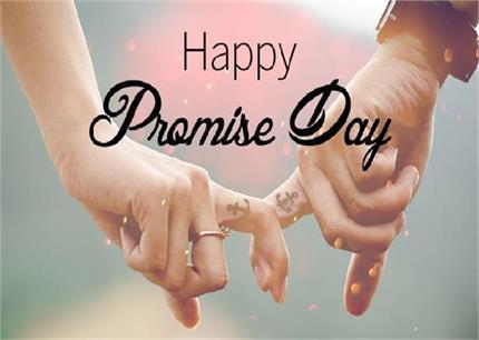 Promise Day Spl: पार्टनर के साथ करें ये वादे, बनेगा मजबूत रिश्ता