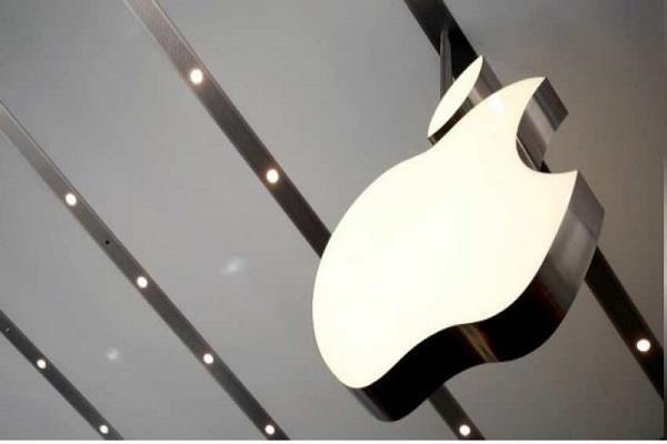 Apple पर मुकदमा, यूजर्स को नया चार्जर खरीदने के लिए मजबूर करने का आरोप