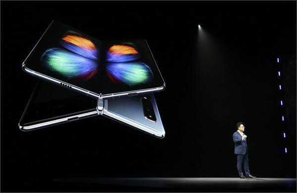 लांच हुआ सैमसंग का फोर्डेबल स्मार्टफोन, कीमत 1 लाख 40 हजार