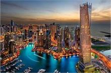 Travel Time: दुबई घूमने का प्लान बना रहे हैं तो पहले जान...