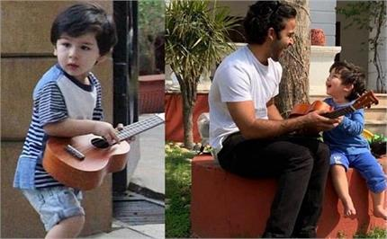 एक्टिंग से पहले गिटार बजाने में माहिर हुए बेबी तैमूर, वायरल हो रहा है...