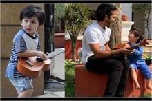 एक्टिंग से पहले गिटार बजाने में माहिर हुए बेबी तैमूर, वायरल...