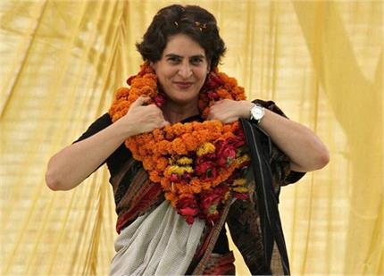 राजनीति के साथ घर भी संभालती हैं प्रियंका गांधी, जानें उनसे जुड़ी कुछ...