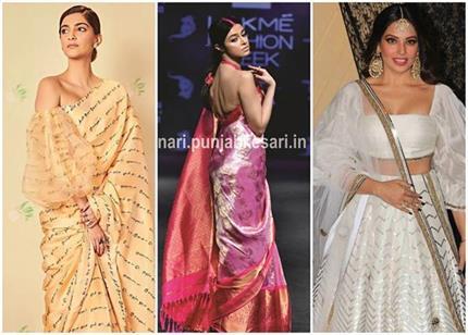 Bollywood Style: सेक्सी ब्लाऊज के लिए इन दीवाज से लीजिए टिप्स