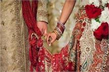लड़की ने शादी के 3 मिनट बाद दिया तलाक, वजह है Shocking