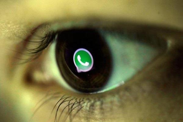 इस वजह से भारत में बंद हो सकता है WhatsApp