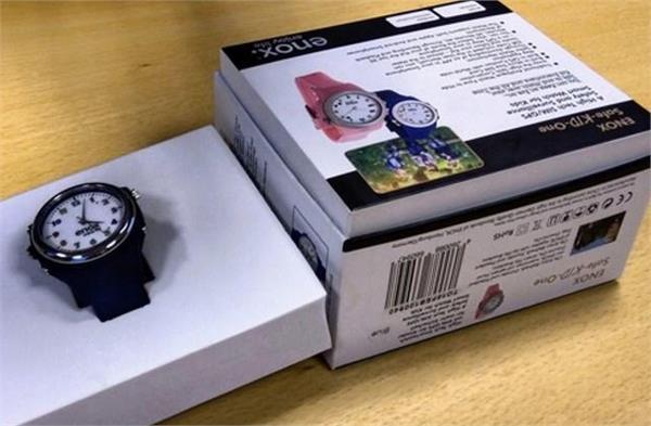 Kids Smartwatch को लेकर सामने आया प्राइवेसी इश्यू