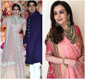 Akash-Shloka Wedding: शुरू हुआ जश्न, सब्यासाची की ड्रेस में...