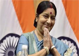 Birthday Spl: अच्छी लीडर है सुषमा स्वराज, जानें उनकी जिंदगी...