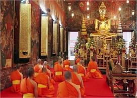 भारत के ऐसे बड़े और अनोख मठ जहां शांति के लिए आते हैं...