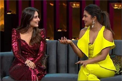 करीना ने दी प्रियंका को नसीहत, 'हॉलीवुड जाकर अपनी जड़ें मत भूलो'