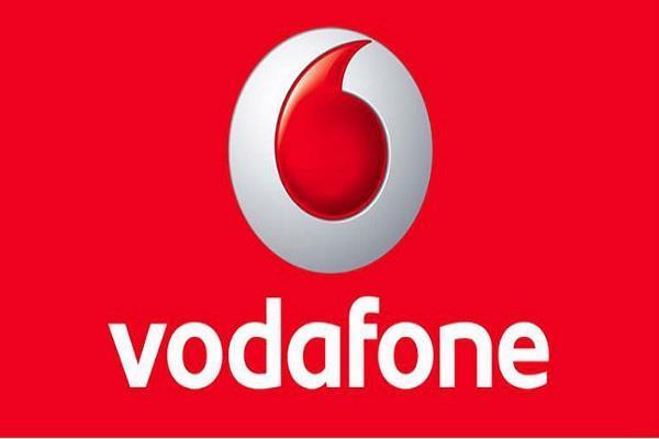 Vodafone ने पेश किया नया प्लान, 351 रुपए में मिलेंगी ये सुविधाएं