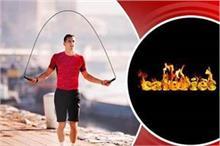Weight Loss Exercise : रोजाना 600 से 800 कैलोरी बर्न करती...