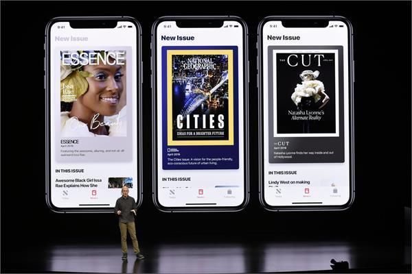 क्रैश हो रही एप्पल की नई न्यूज़ एप्प
