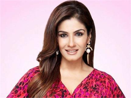 Beauty: रवीना ने दिए स्किन को सनबर्न से बचाने के टिप्स, नुस्खा है...