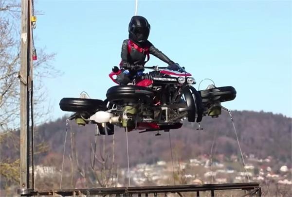 सड़क जाम होने पर मंजिल तक पहुंचाएगा उड़ने वाला मोटरसाइकिल