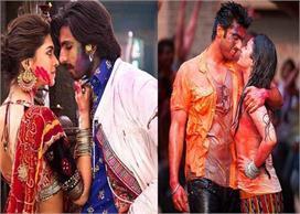 Holi Special: राशि के अनुसार लगाएं पार्टनर को रंग, रिश्ते...