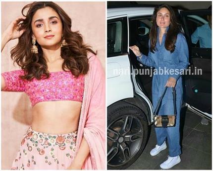 Weekly Fashion: आलिया ने ट्रेडीशनल में मचाया कहर, सारा और Kareena हो...