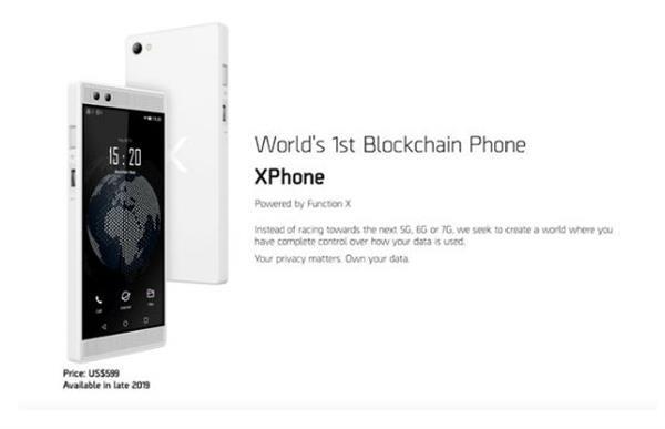 लॉन्च हुआ दुनिया का पहला सबसे सुरक्षित ब्लॉकचेन फोन