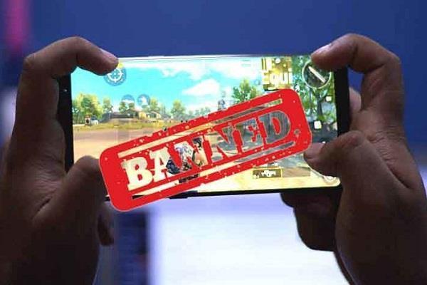 अब नेपाल मे Ban हुई PUBG Mobile, गेम खेलने वालों को किया जाएगा गिरफ्तार