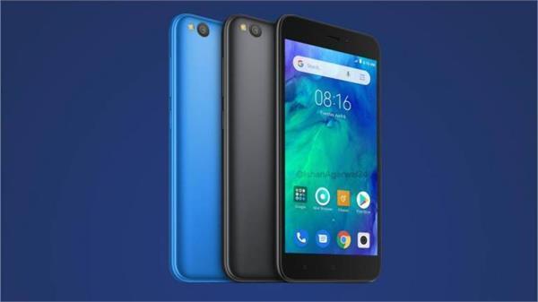Redmi Go एंड्रॉयड गो फोन भारत में लॉन्च, जानें कीमत और स्पेसिफिकेशन