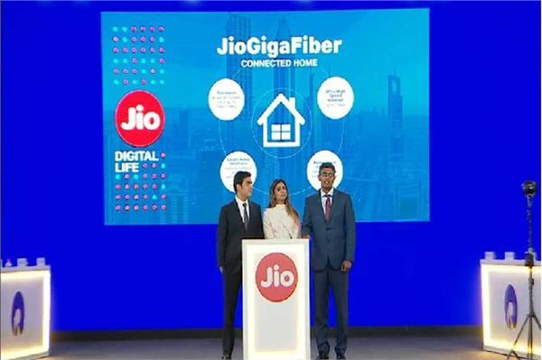 Triple Play Plan के साथ जल्द लॉन्च हो सकता है Jio GigaFiber !