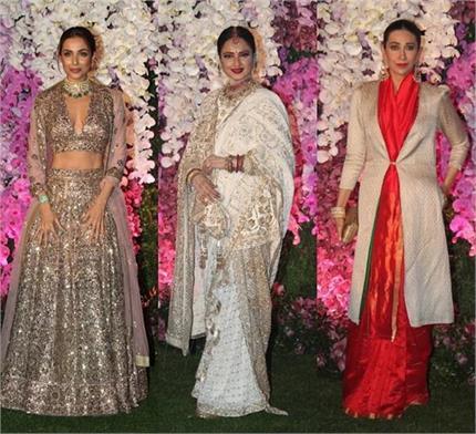 Ambani Reception: मलाइका ने लहंगे में लूटी लाइमलाइट, करिश्मा की ड्रेस...