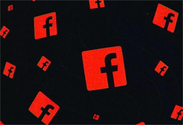 बग की चपेट में आया फेसबुक मैसेंजर, खतरे में पड़ी यूज़र्स की निजी जानकारी