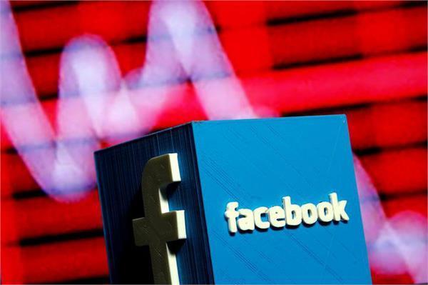 फेसबुक ने हटाए 2,600 से अधिक फेक अकाऊंट्स