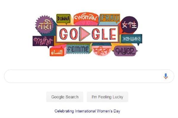 International Women's Day 2019: गूगल ने डूडल के जरिए किया महिलाओं को सम्मानित